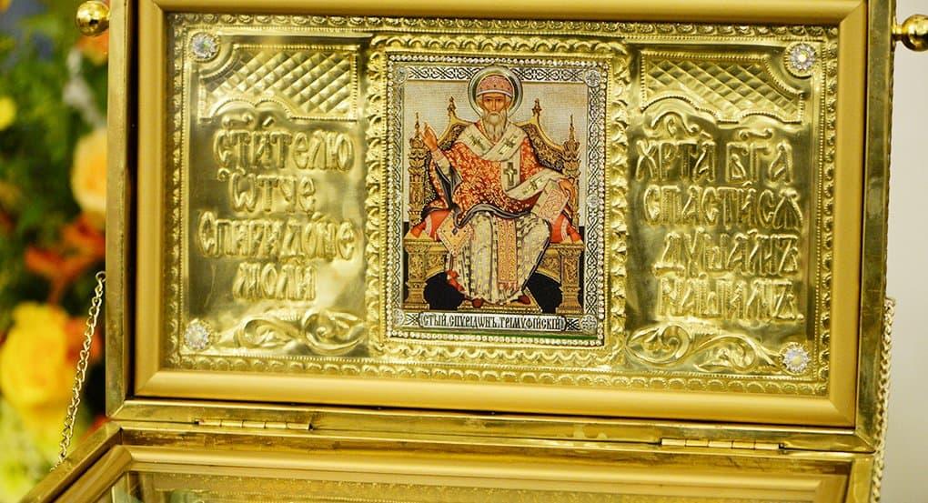 Мощи Спиридона Тримифунтского впервые пронесут по 12 регионам России