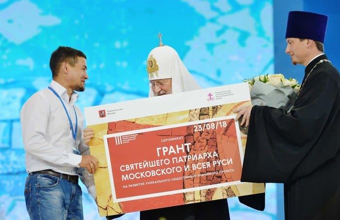 6 социальных молодежных проектов получили Патриарший грант