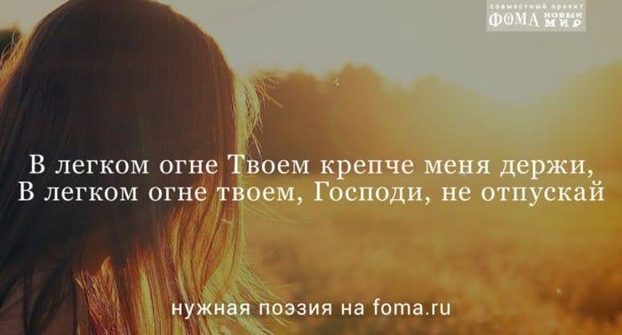 Любить  и жалеть