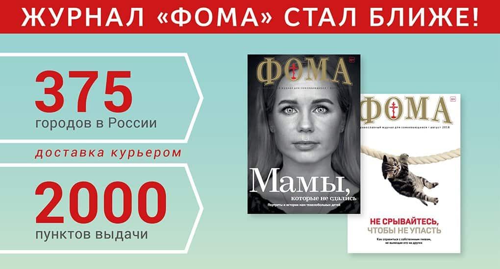 """Новые возможности Книжной Лавки """"Фомы"""""""