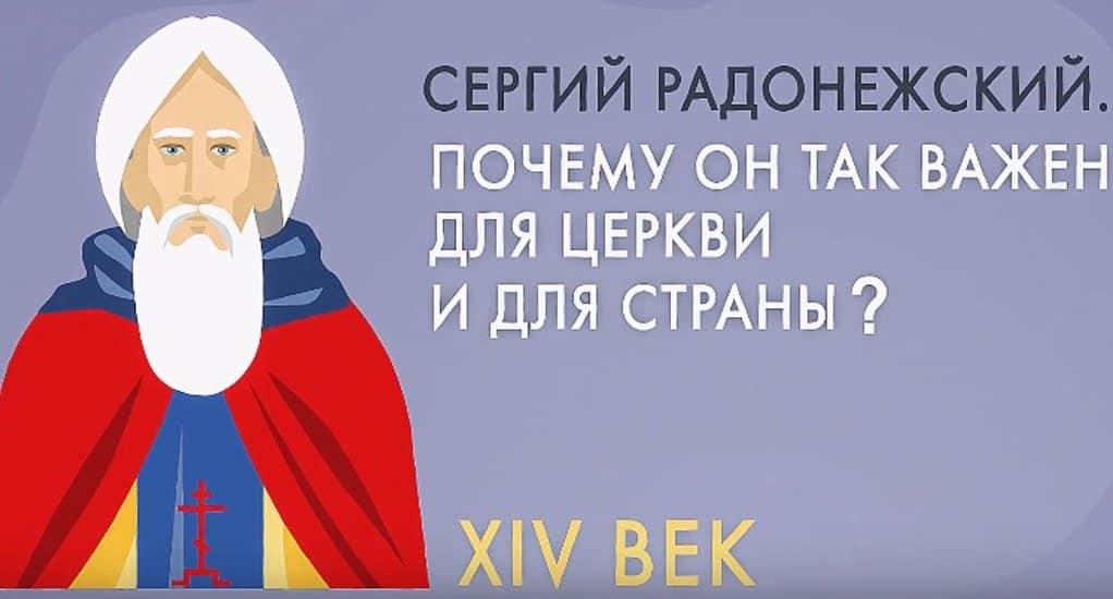 В Санкт-Петербурге по выходным начали показывать ролики «Минутной истории»