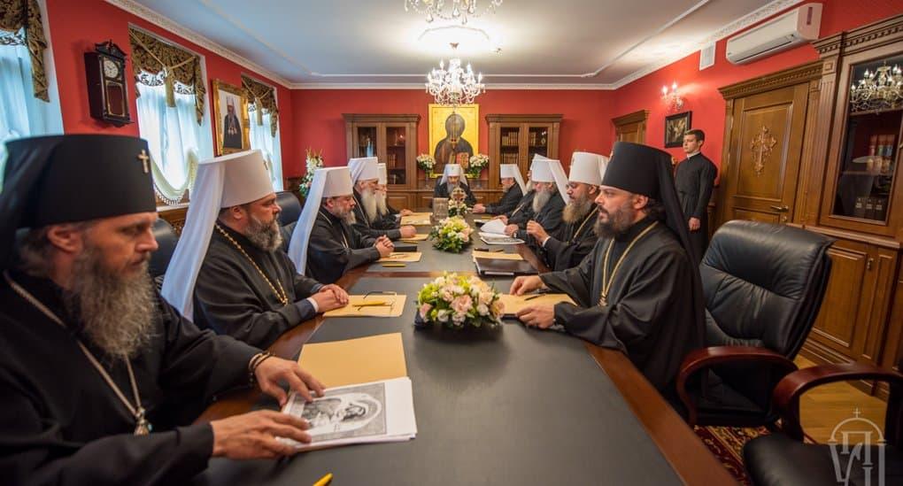 Украинская Православная Церковь приостановила сослужение с Константинопольским Патриархатом