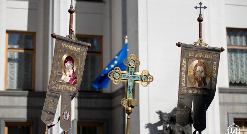 Православная Церковь в Америке не признала раскольническую ПЦУ