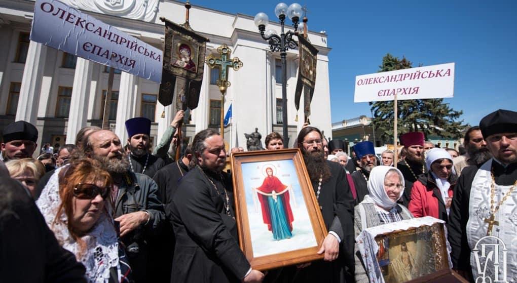 Опубликован второй бюллетень о нарушениях прав верующих Украинской Православной Церкви