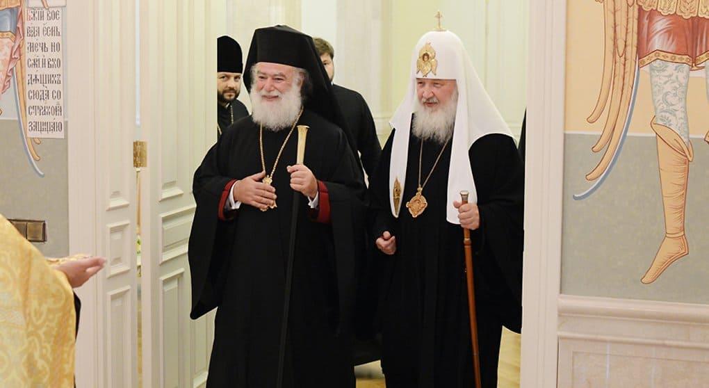 Патриарх Кирилл благодарен Патриарху Александрийскому Феодору II за поддержку канонической Церкви Украины