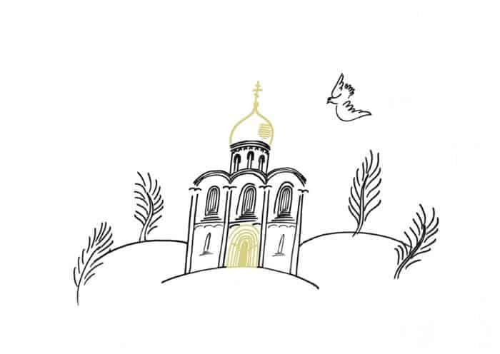 Зачем православным святые отцы? Неужели Библии им мало?