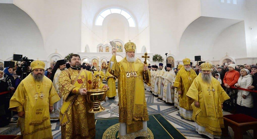 В Калининграде патриарх Кирилл освятил храм в честь мученицы Лидии