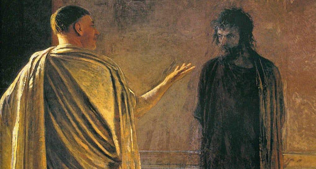 На древнем кольце ученые обнаружили имя Понтия Пилата