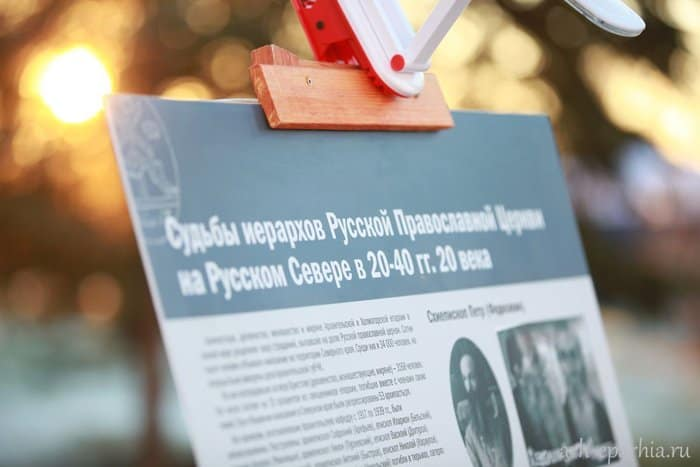 Поименно, вслух: архангелогородцы вспомнили жертв репрессий