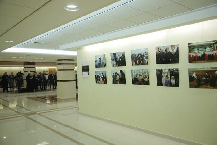Ну Урале открыли фотовыставку