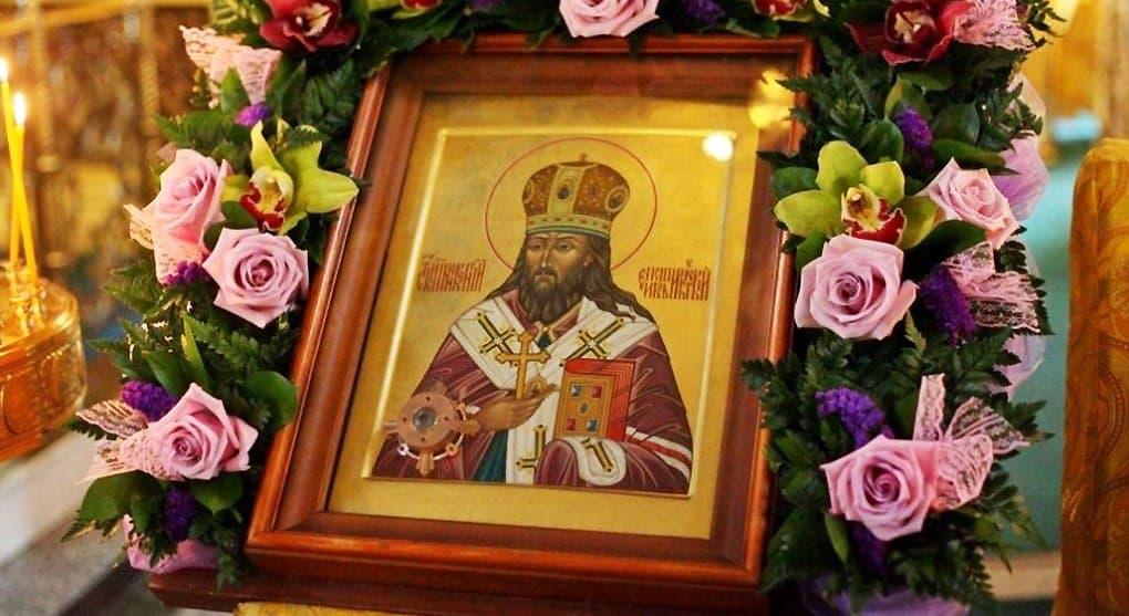 Церковь чтит память святителя Иннокентия Иркутского