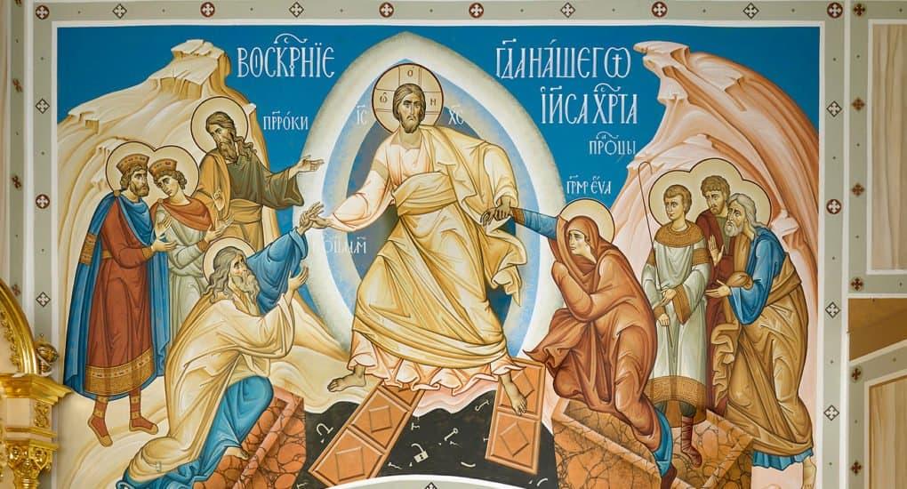 Почему Христа иБогоматерь иногда изображают всияющем ореоле?