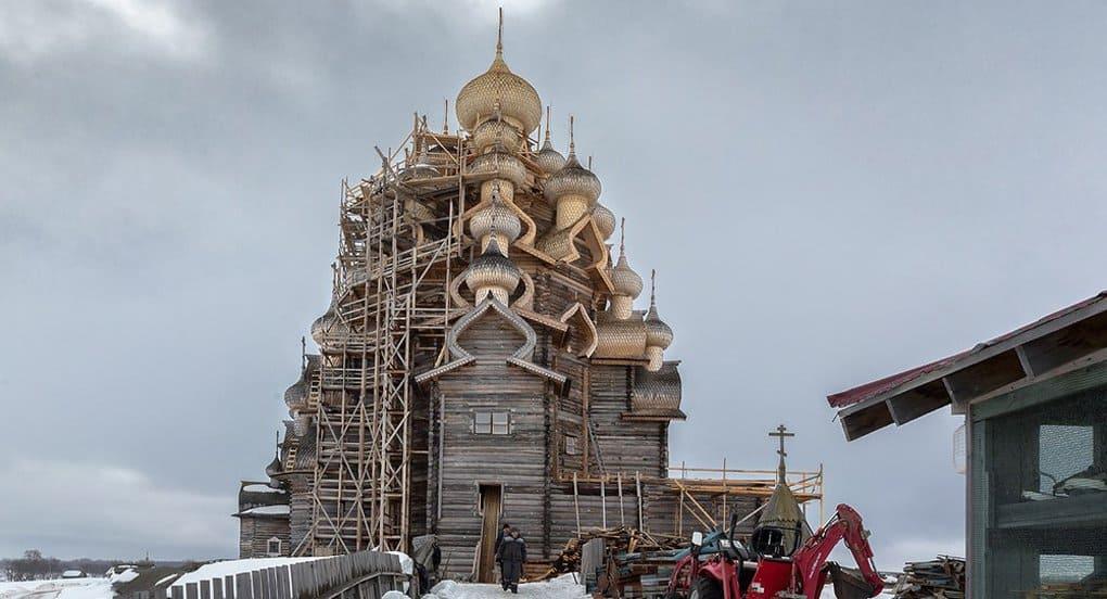 На острове Кижи завершается реставрация Преображенской церкви