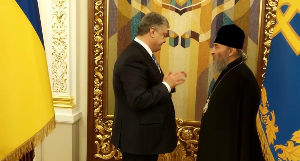 Митрополит Онуфрий попросил Петра Порошенко защитить храмы Украинской Церкви