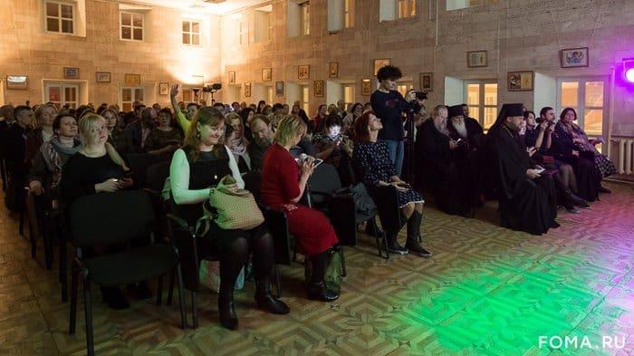«Отправная точка к моей мечте»: в РПУ встретились выпускники разных лет
