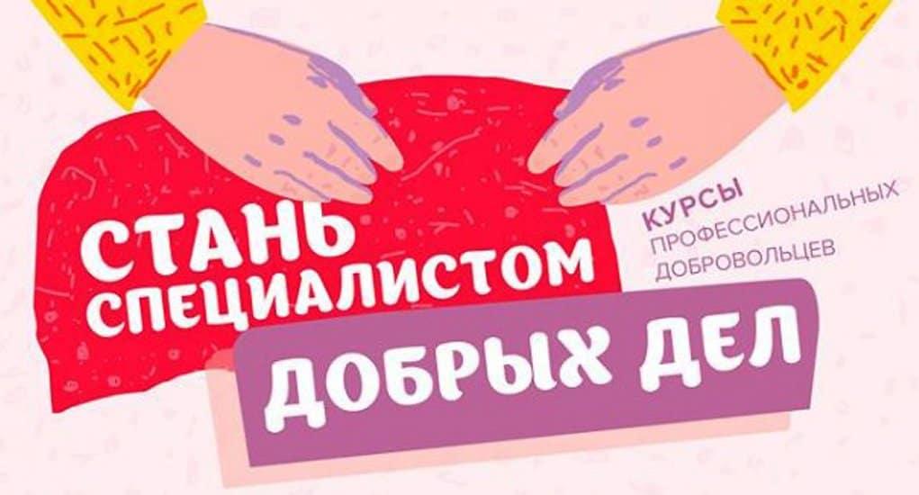 «Милосердие» приглашает на бесплатные курсы по оказанию помощи больным детям