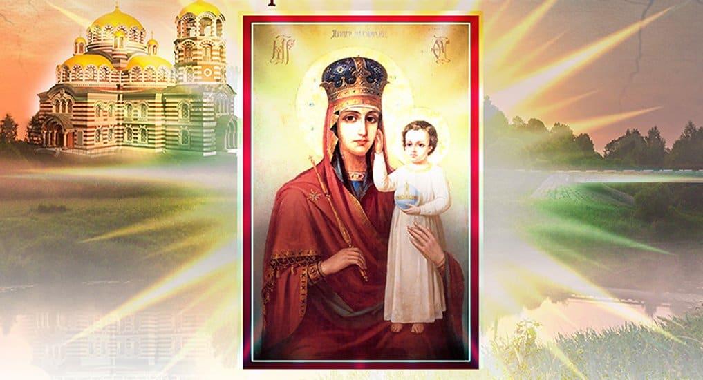 Чудотворная икона «Призри на смирение» пробудет в Москве до 8 июня