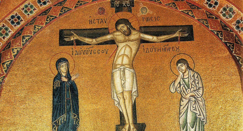 Великая Пятница: воспоминание Страстей Христовых