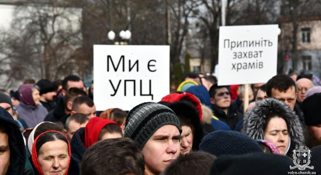 Многие зарубежные чиновники стараются молчать о гонениях на Украинскую Православную Церковь, - митрополит Иларион