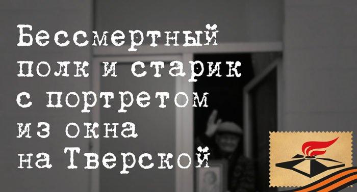 Игорь Николаевич: история в трех фотографиях