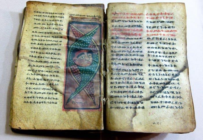 27 мая в ПСТГУ представят выставку уникальных артефактов христианской Эфиопии