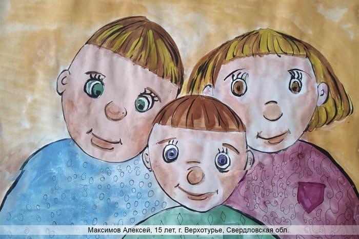 Счастливая семья в красках: Фонд Андрея Первозванного провел конкурс детских рисунков