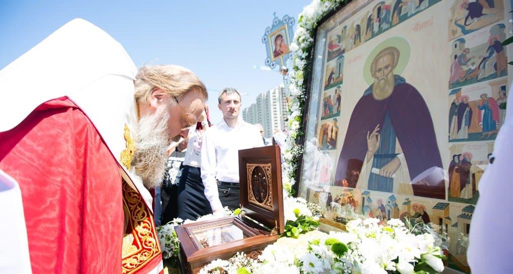 На Дон передали частицу мощей преподобного Сергия Радонежского