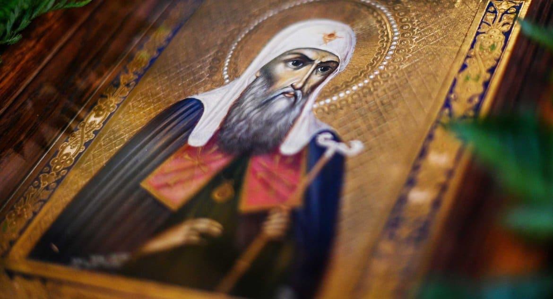 Церковь вспоминает прославление святого патриарха Ермогена
