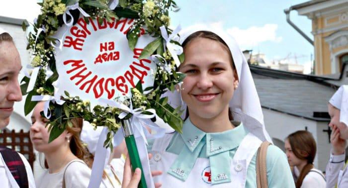 Около 4 миллионов рублей собрали на празднике «Белый цветок» в Марфо-Мариинской обители в Москве
