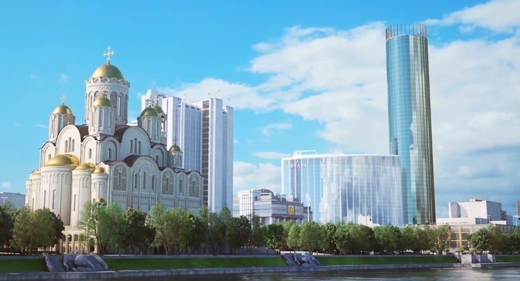Екатеринбургская епархия призвала к миру и согласию в вопросе строительства храма святой Екатерины