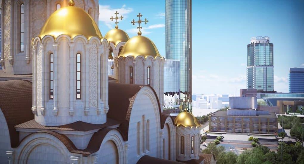 Жители Екатеринбурга предложили 48 площадок для храма святой Екатерины