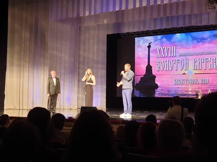 Лучшее новое кино из 25 стран мира показывают на форуме «Золотой витязь» в Севастополе