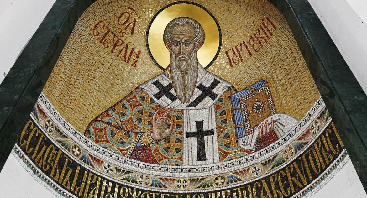 Церковь чтит память святителя Стефана Великопермского