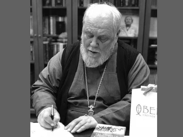 Скончался протоиерей Николай Агафонов