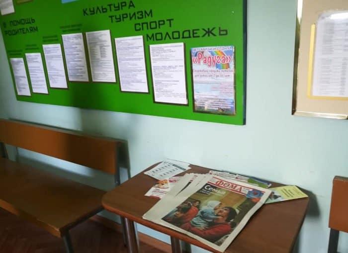 В Кинешме и Родниках с большим интересом читают новый выпуск газеты «Фома в дороге»