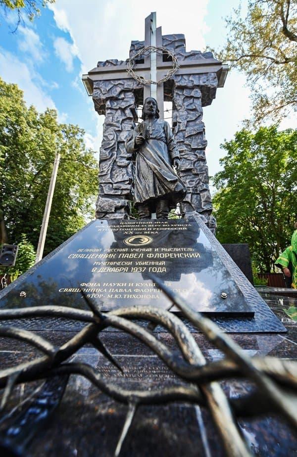 Патриарх Кирилл освятил в Сергиевом Посаде мемориал всем пострадавшим в годы гонений