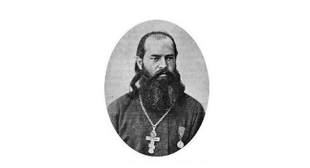 Украинская Церковь прославила священномученика Владимира Троепольского