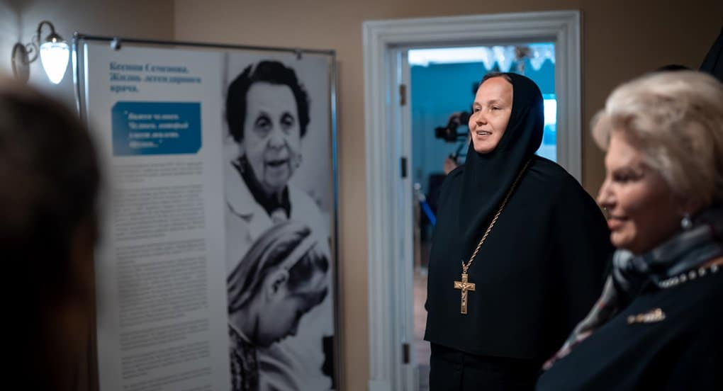 Марфо-Мариинская обитель отмечает 100-летие основательницы медцентра для детей с ДЦП доктора Ксении Семеновой