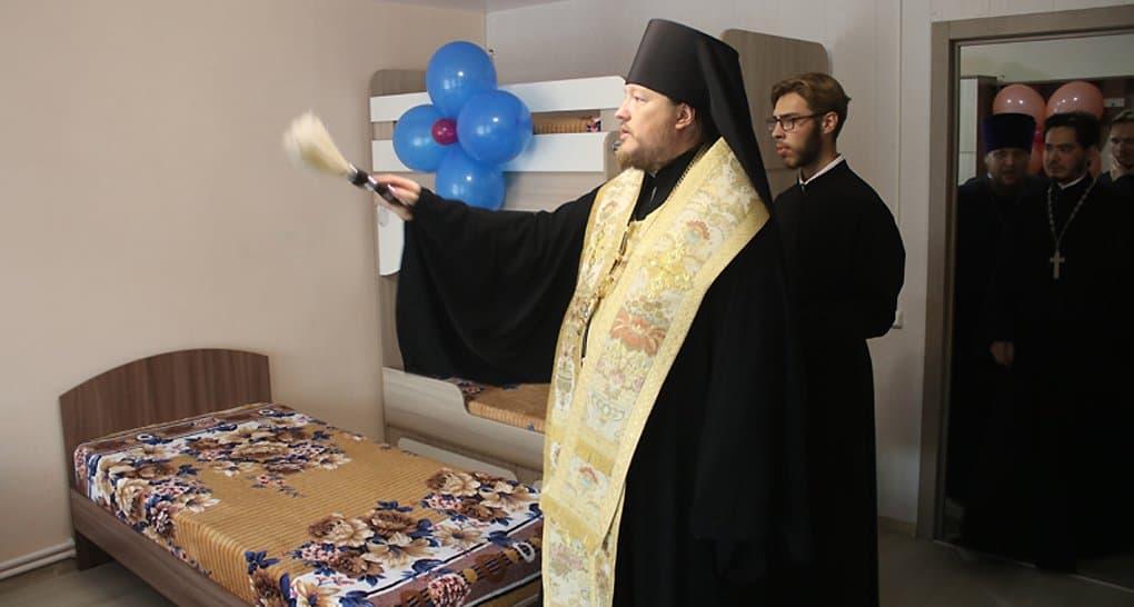 В Юрюзани Церковь открыла приют для женщин в кризисной ситуации