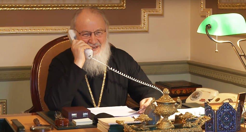Патриарх Кирилл поздравил главу «Русского экзархата» с воссоединением с Русской Православной Церковью