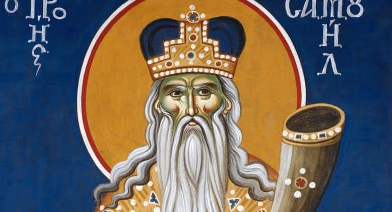 Церковь вспоминает святого пророка Самуила