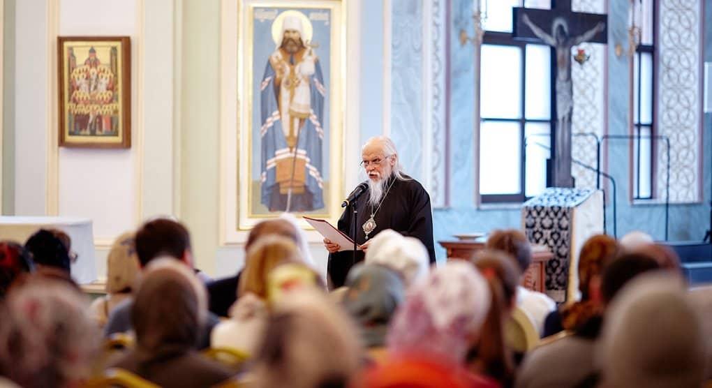Епископ Пантелеимон приглашает Друзей милосердия на Литургию 3 ноября