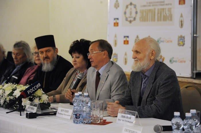 Юбилейный литературный форум «Золотой Витязь» посвятят 220-летию Александра Пушкина