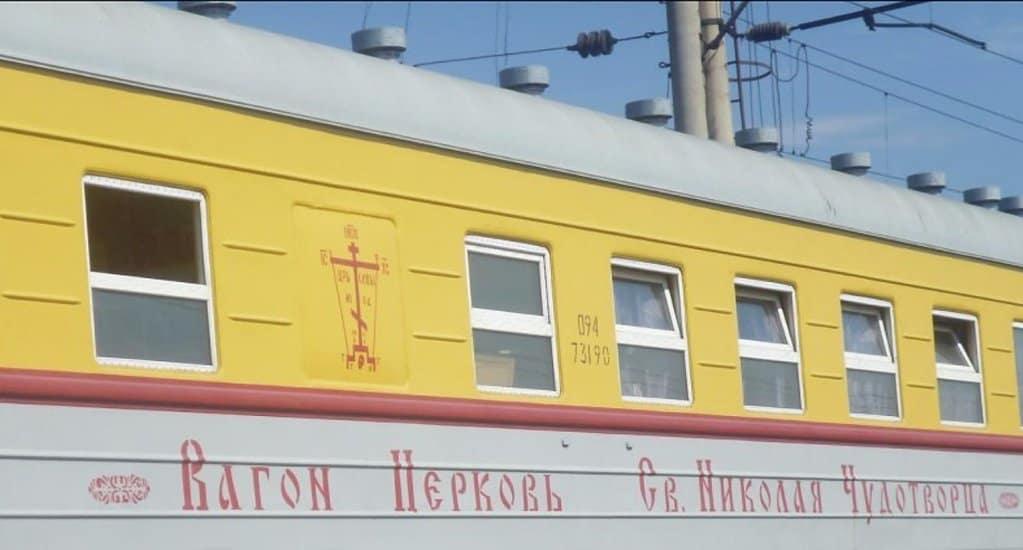 К верующим Забайкалья начал ездить миссионерский вагон-церковь