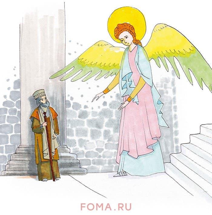 Иоанн Креститель: как родился великий пророк