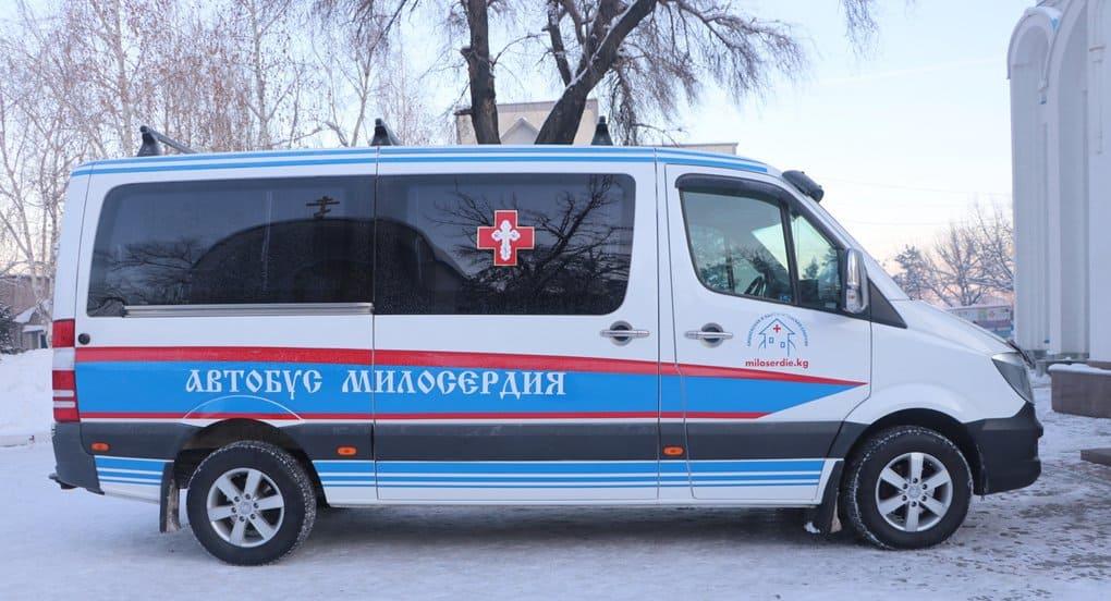 К бездомным Бишкека поехал новый «Автобус милосердия»
