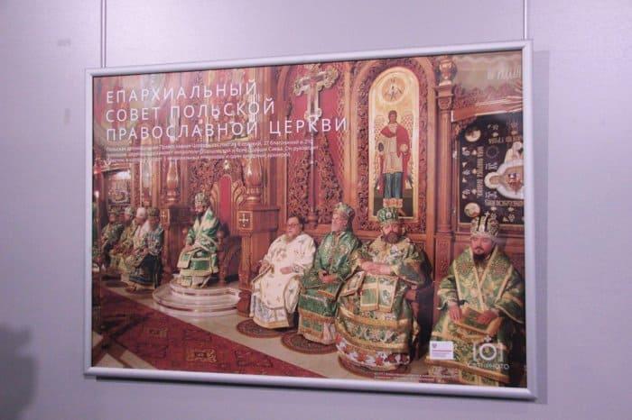 О православии в Польше рассказывает уникальная фотовыставка в Смоленске