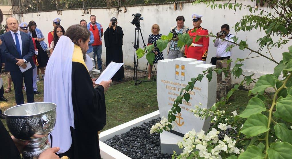 Памятник русским морякам с «Авроры» освятили в Бангкоке