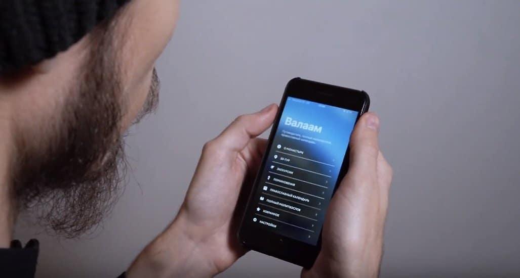 Вышло мобильное приложение о Валаамском монастыре с 3D-туром