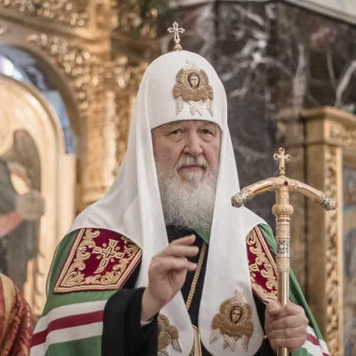 Рождественское послание патриарха Кирилла 2020: